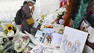京都动画火灾遇难35人完整名单公布,受伤嫌犯仍无法透露动机