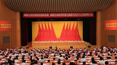 """2019海南""""两个确保""""百日大行动"""