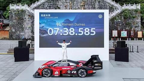 大眾汽車用一項不可思議的挑戰宣告中國電動出行時代的到來