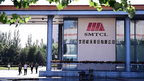 為重整續命,沈陽機床向中國通用技術集團借款2.8億元