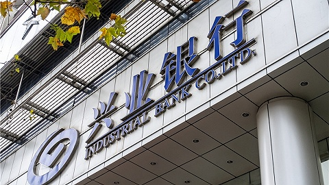 興業銀行董事長高建平因任職年齡辭職,行長陶以平代為履職
