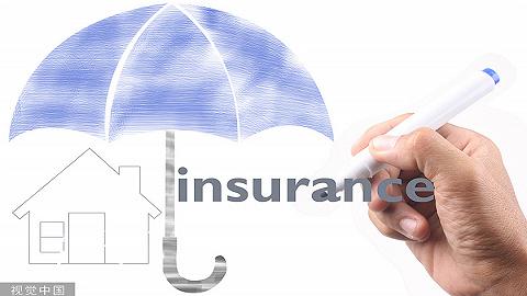 保險業迎大事件!182號文增提險企1200億準備金,如何影響利潤?