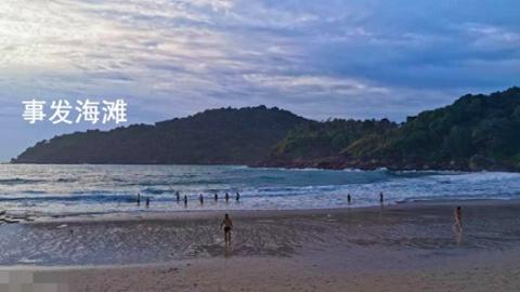 在泰國失蹤中國游客已遇難:坐在巖石上遭離岸流沖走