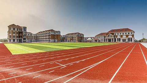 雄安集團發布雄安大學投標邀請:主校區占地總面積170公頃