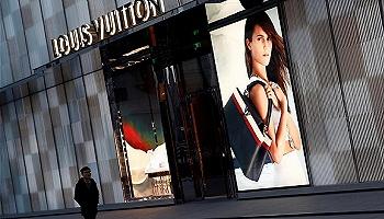 為應對亞洲奢侈品市場井噴,LV計劃在法國新增1500個制造崗位