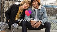 Facebook推出約會服務,以此對Instagram進行導流