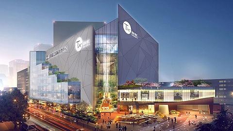 """上海淮海中路要建""""策展型零售""""综合体,对标洛杉矶的Fairfax大道和东京原宿"""