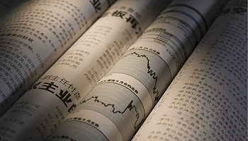 三大账本看中国经济巨变