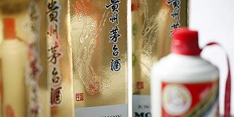 飞天茅台报价每瓶下跌约300元,经销商:酒厂正在清查炒作线索