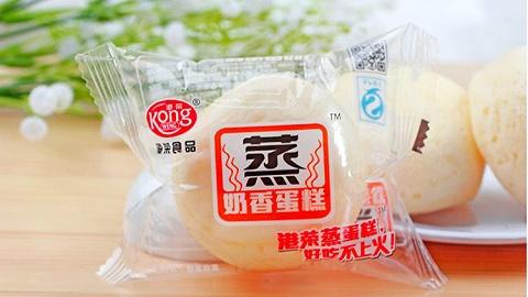 【每日质检】港荣蒸蛋糕可能引发肾脏障碍;3批次速冻食品和调味品不合格;