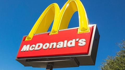 麦当劳又买下一家科技公司,它这是想干啥?