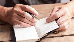 以读写抵抗衰老