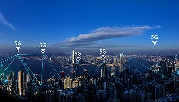 中国5G发展为什么能引领全球?