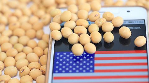 【财经24小时】中国企业开始就购买美国农产品进行询价