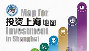 上海发布50条特色经贸考察路线,扩大进博会溢出效应