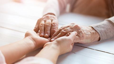 全国首个养老本科专业开学:培养老年服务中高层管理人才