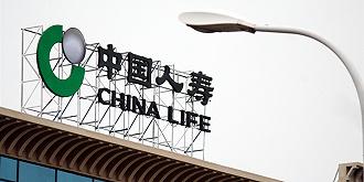 中国人寿连续增持昔日9倍大牛股,9个月狂砸近20亿,为何如此钟情?