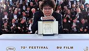 奉俊昊:用电影审视社会