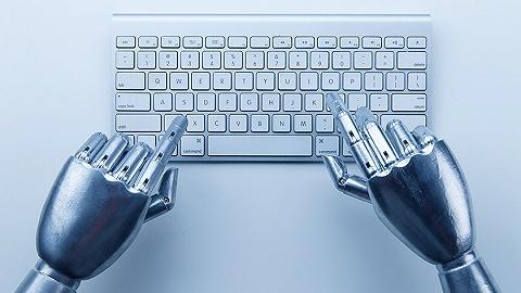未来学家:5-15年后,半人马军出现,中国成世界AI培训中心