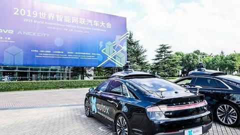 在汽车智能网联领域,上海又做出了新尝试