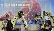 中国工博会 智能物流车、仿人机械手、能手撕的不锈钢,百余款新技术全国首发