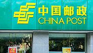 【界面晚报】42人被授予国度勋章和国度荣誉称号 中国邮政营业量70年增长超7700倍