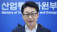 韩国正式将日本移出出口白名单,承诺降低对韩企影响