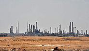 """美称有""""证据""""显示袭击沙特导弹发射自伊朗,石油供应正逐步恢复"""