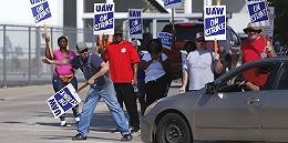 美汽车工人大罢工持续,70亿美元投入不被接受通用很失望