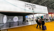 日立首次展示物联网综合解决方案,已应用于中国65个钢铁厂|中国工博会
