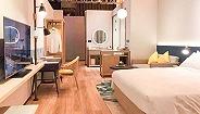 专为中国定制,希尔顿发布全新花园酒店
