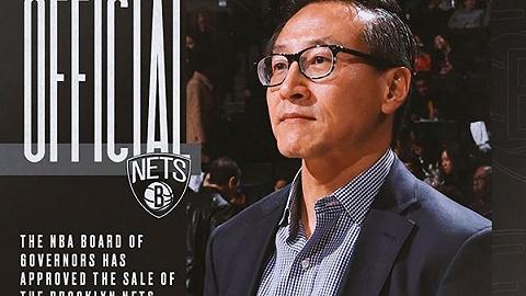 征服纽约布鲁克林,蔡崇信正式收购篮网和巴克莱中心