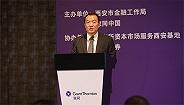 西安建立230家科创板企业储备库,其中50家满足第一套上市标准