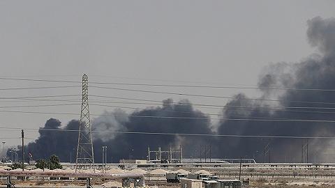 目标大防御?#21830;?#36807;好打?沙特石油设施高度集中危及市场稳定