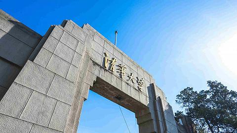 2020 QS世界大學畢業生就業力排名發布,清華排名第六為亞洲最高