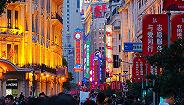 上海之眼:南京路步行街的20年