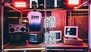 "Superdry进入中国四年了,想通过""错误翻译""被更多人了解"
