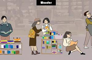 約嗎,在書店?