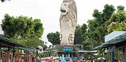 新加坡重新规划开发圣淘沙岛,将拆除岛上鱼尾狮