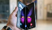 """五年后占比3%,折叠屏手机未来成""""迷"""""""