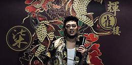 【特写】《野狼disco》:中年rapper,说唱新世界和潮水的两个方向