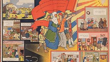 帝國心態:俄國革命在中亞的遺產