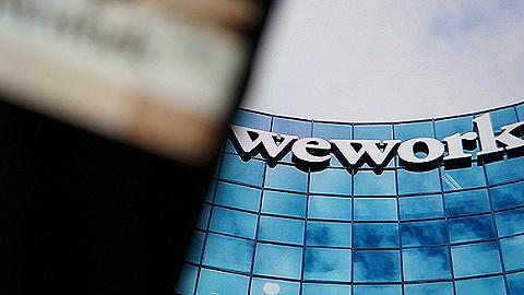 估值腰斬、創始人下臺:WeWork還敢問路在何方嗎