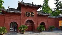 寺塔为证:佛教在中国的适应与转化