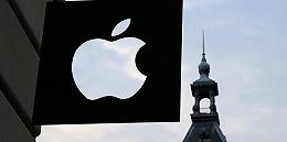 蘋果市值重返1萬億美元,傳將把iPhone11產量提高10%