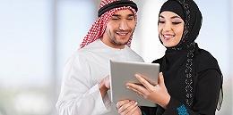 沙特出臺歷史性新規:允許未婚異性外國游客同住酒店