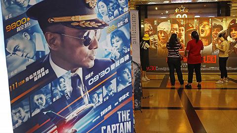 《中國機長》票房超過了幸福藍海年營收的50%,公司稱實際收益金額很小