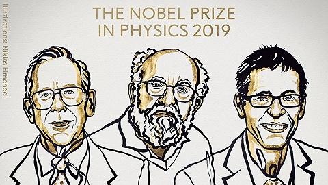 三人分享2019諾貝爾物理學獎,他們幫我們理解了宇宙演化和地球地位