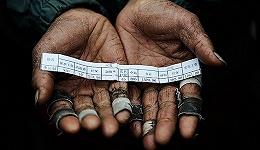 三个省级政府保障农民工工资支付考核评为C级,有关负责人被约谈