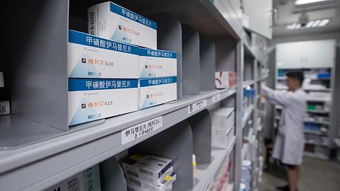【財經24小時】首批鼓勵仿制藥目錄發布,涉33項藥品